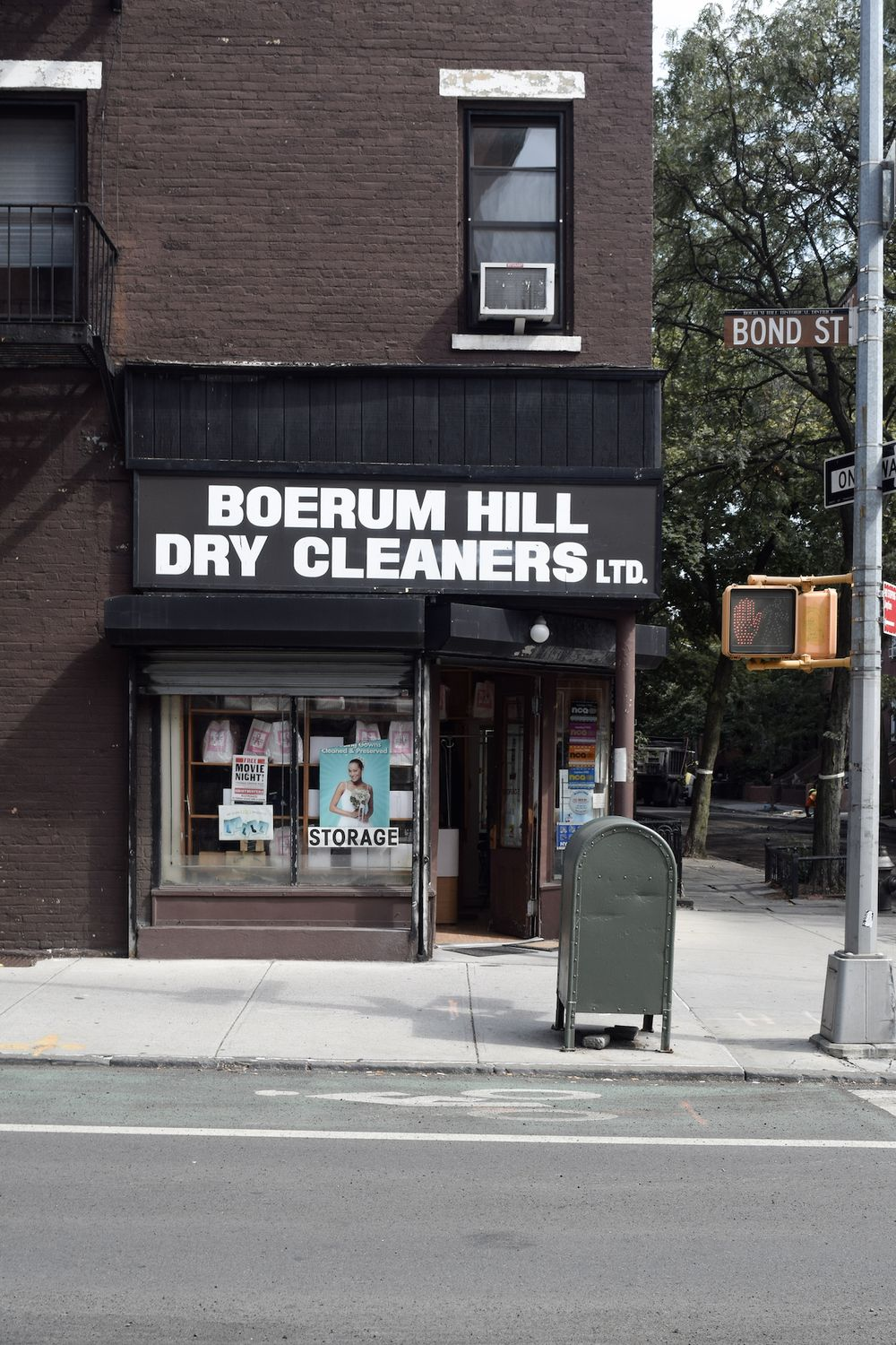 A Guide to Boerum Hill