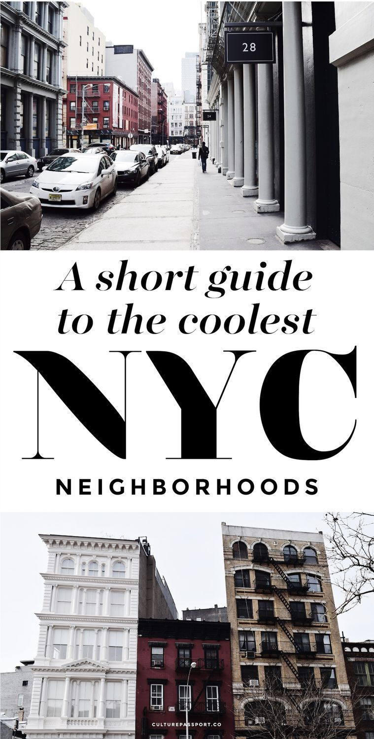 Short Guide to the Coolest NYC Neighborhoods