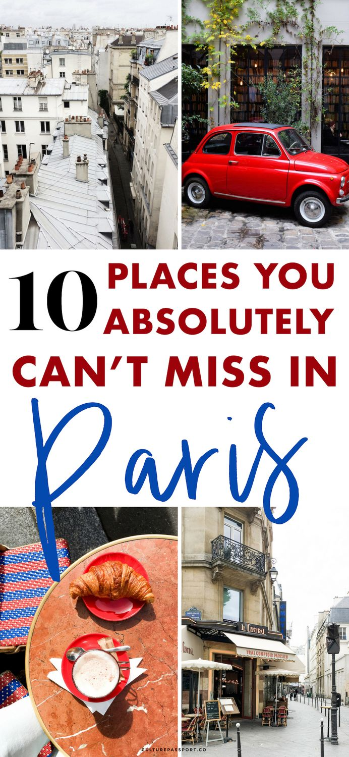 10 Places you just can't miss while in Paris