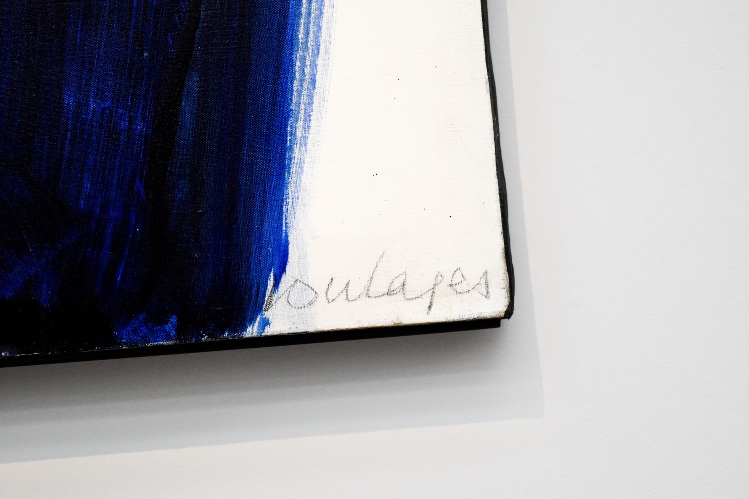 Soulages signed painting