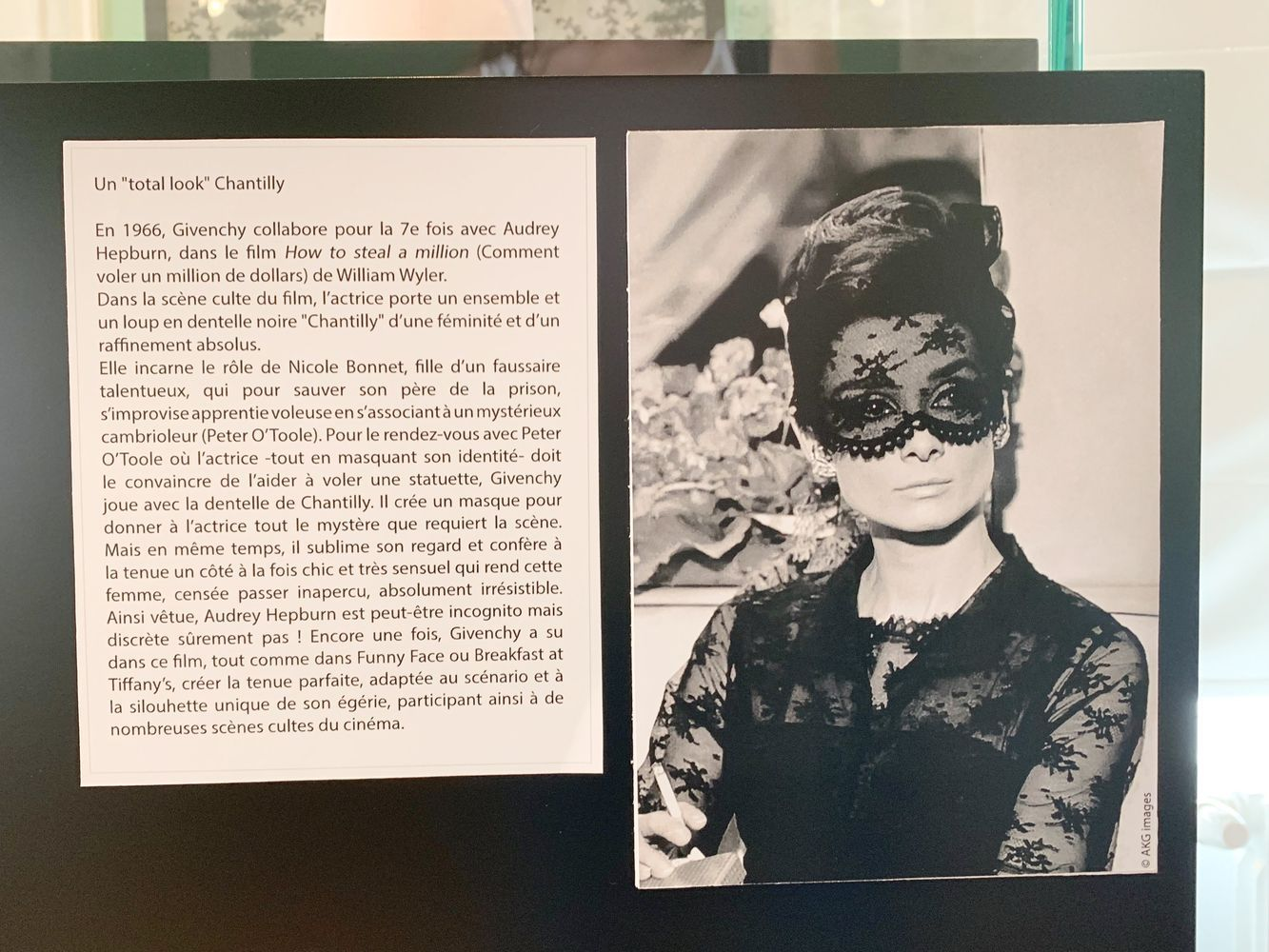 Audrey Hepburn, Givenchy lace, Chantilly Lace Museum, France