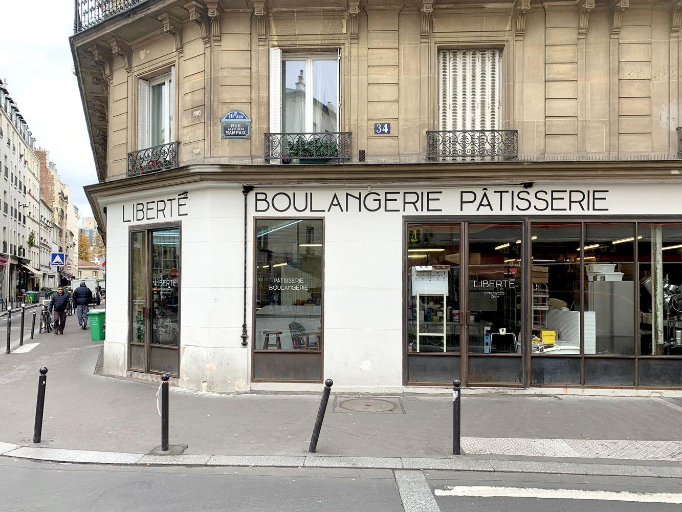 Liberté Boulangerie, Paris 10